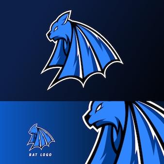 分隊ゲームチームの青暗いバット吸血鬼マスコットスポーツゲーミングeスポーツのロゴのテンプレート