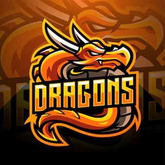 ドラゴンeスポーツマスコットロゴデザイン