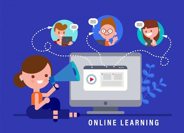 Eラーニングのオンライン教育の概念図。コンピューター上のオンライン教師。インターネット経由で自宅で勉強している子供たち。フラットなデザインスタイルのベクトルの漫画。