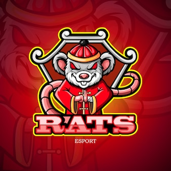 中国の旧正月のマウスまたはラットのマスコットeスポーツのロゴデザイン。