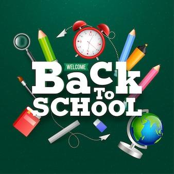 学校に戻るのテキストと光沢のある緑色の背景。文房具e