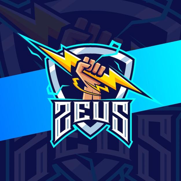 雷のマスコットeスポーツのロゴデザインとゼウスの手