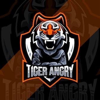かわいい虎怒っているマスコットロゴeスポーツデザイン