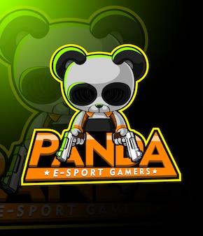 パンダeスポーツマスコットロゴ