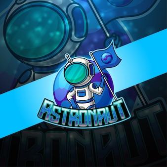宇宙飛行士eスポーツマスコットロゴ