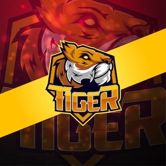 タイガーeスポーツマスコットロゴデザイン