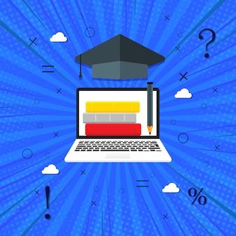 オンライン教育のeラーニングとオンライン教育の概念の図。