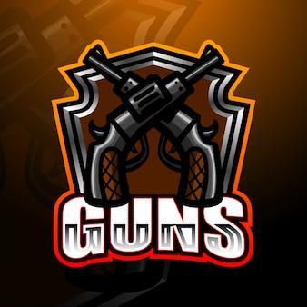 銃eスポーツゲームのロゴイラスト