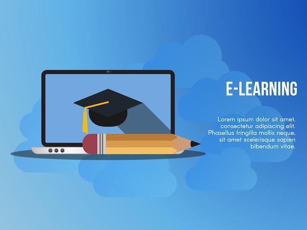 E学習概念のイラストベクターデザインテンプレート
