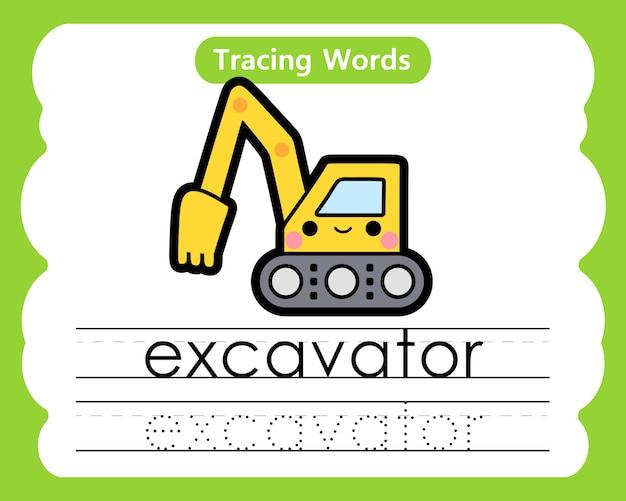 Письменные практические слова: алфавит, отслеживающий e - экскаватор