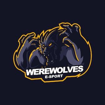 狼男eスポーツゲーミングマスコットのロゴのテンプレート