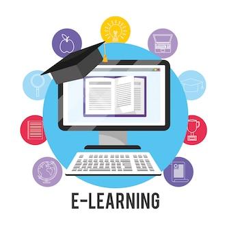Eラーニングコンピュータ技術と卒業キャップ