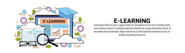 Eラーニング教育オンラインコンセプト水平方向のバナーのテンプレート