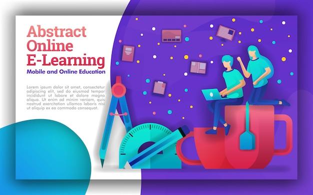 オンライン学習またはeラーニングの抽象的なイラスト