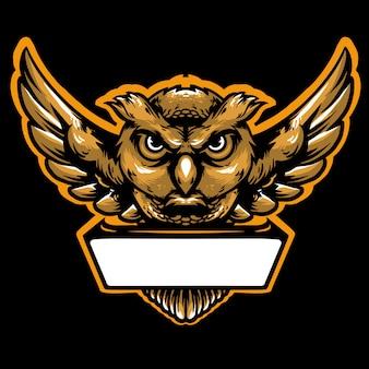 フクロウeスポーツロゴ