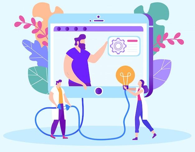 オンラインレッスンを見た後の新しいアイデア。通信教育。オンラインレッスン。 eラーニング