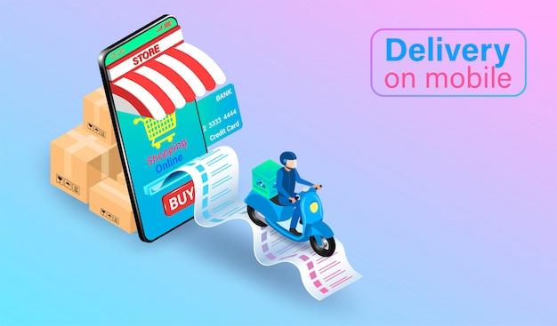 携帯電話でスクーターで高速配信。アプリによるeコマースでのオンライン食品注文およびパッケージ。等尺性フラットデザイン。