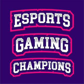 Eスポーツゲーミングチャンピオンコスチュームテキストテンプレート