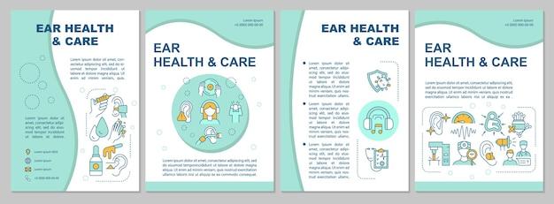 耳の健康とケアのパンフレット テンプレート