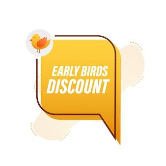 Ранняя пташка специальная распродажа со скидкой знак цены со скидкой современный рекламный шаблон тег продажи