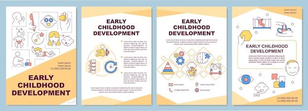 Early childhood development brochure template