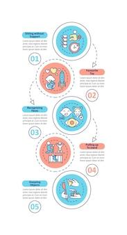 幼児期の発達段階のインフォグラフィックテンプレート