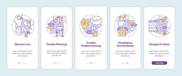 개념이있는 모바일 앱 페이지 화면 온 보딩 치매의 초기 징후