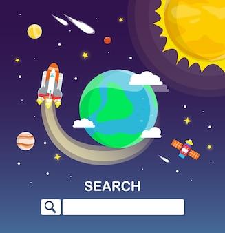 地球と太陽系のイラストデザイン