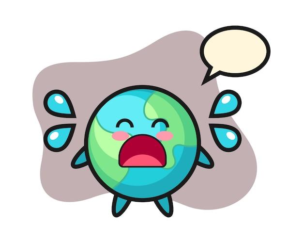 泣いている地球の漫画