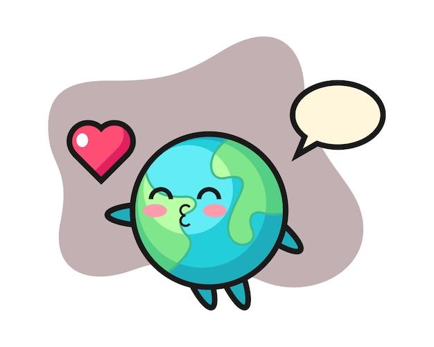 Земля мультфильм поцелуи