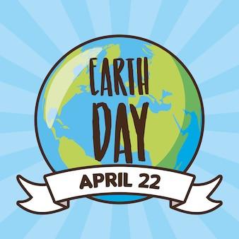 青い図で地球の日カード地球