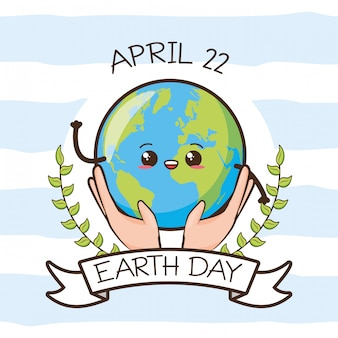 Earth day card, earth with face being held by hands, illustration