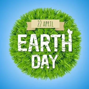 Зеленая открытка ко дню земли