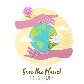 데이지 꽃과 흰색 배경에 노란색 노이즈 브러시 효과가있는 두 손 사이의 지구 글로브 지구를 구하기 위해 녹색을 생각합시다.
