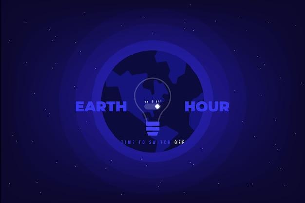 惑星と電球のアースアワーのイラスト