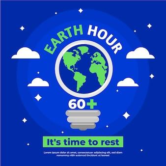 Иллюстрация час земли с планетой и лампочкой
