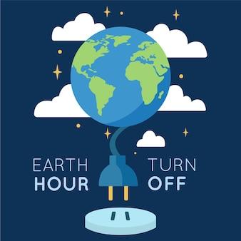 Illustrazione di ora della terra con il pianeta e il cavo di alimentazione