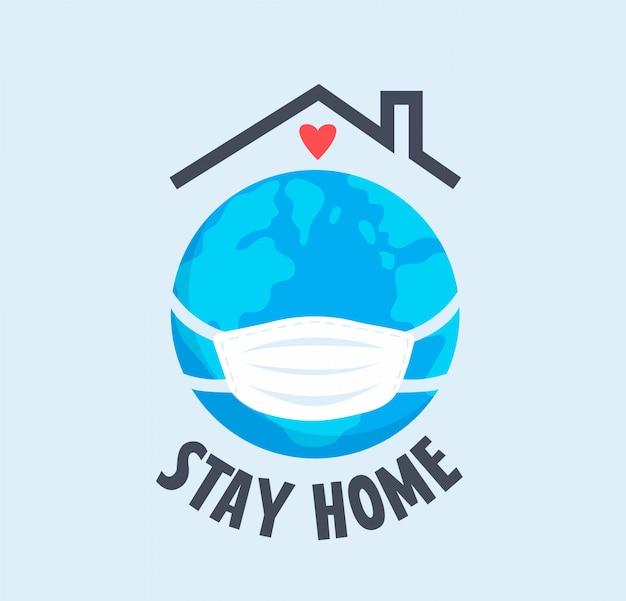 屋根の下で孤立したマスクの地球。家にいて、検疫。