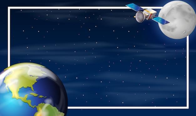 우주 경계에있는 지구