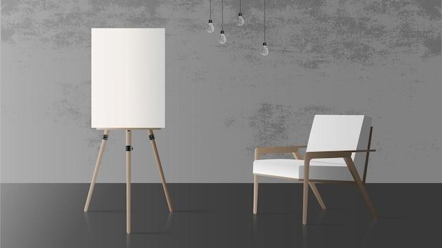 イーゼルと白のスタイリッシュなアームチェア。木製イーゼル。コンクリートの灰色の壁。現実的。