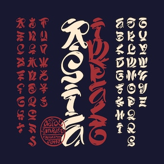 East style hieroglyphs english alphabet