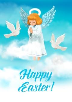 キリスト教の休日の翼とハローデザインのイースターの天使