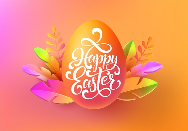 Easter background. bright stylish 3d foliage in the style of webdesign neomorphism. template for advertising banner, flyer, flyer, poster, web page. vector illustration eps10