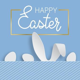 卵とウサギの耳とイースターの背景。グリーティングカード、パーティーの招待状のタイポグラフィと国際春のお祝いのデザイン。ベクトルイラスト。ハッピーイースターのレタリングとイースターウサギ。 Premiumベクター