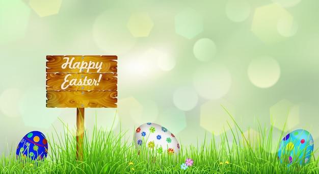 草、イースターの卵、花、木製のポインターとイースターの背景