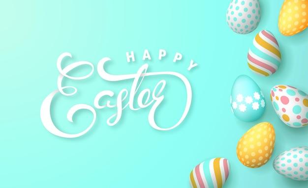 Шаблон фона баннера пасхи с красивыми красочными яйцами.