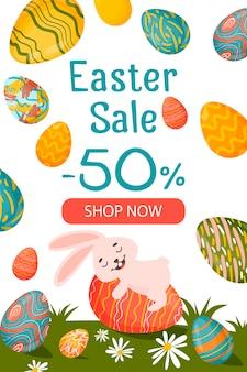 イースターバナーテンプレート。割引とお得な情報。イースターのウサギと卵。