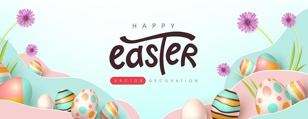 다채로운 계란 부활절 배너 템플릿입니다. 다른 장신구와 전통적인 색깔의 부활절 달걀입니다.