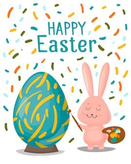 Пасхальный заяц красит яйца, пасхальная открытка изолирована