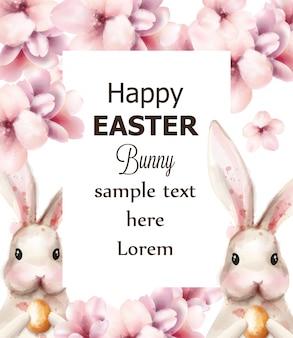 Пасхальный заяц кролик и цветы вишни